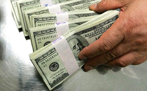 Merkez Bankası'ndan döviz müdahalesi