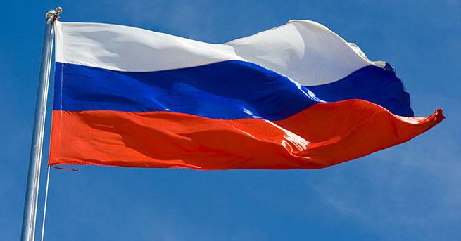 Rusya: İran'ın iç işlerine karışılması kabul edilemez