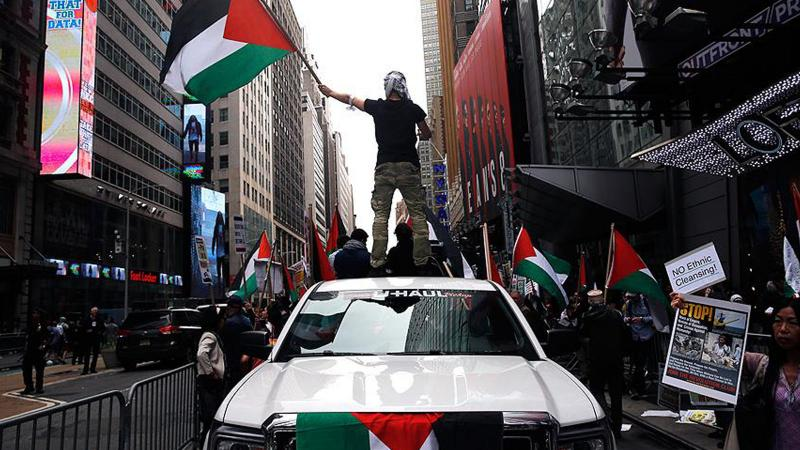 Gazze katliamı New York'ta protesto edildi