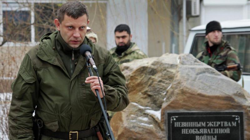 Donetsk lideri Zaharçenko'ya suikast: Faillerin kimlikleri tespit edildi!