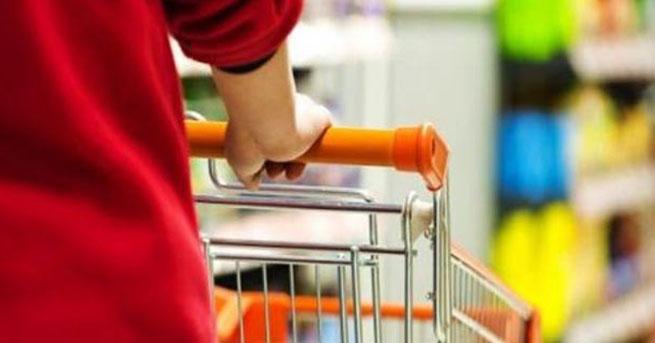 Enflasyon beklentilerin üzerinde yükseldi