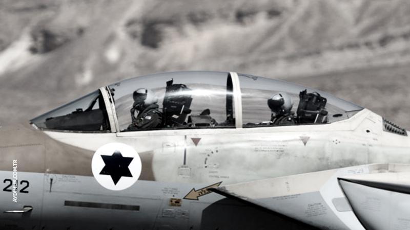 İsrail uçakları Suriye'yi vurdu!