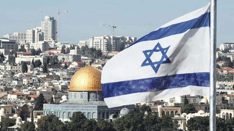 İsrail'den Türkiye'ye misilleme