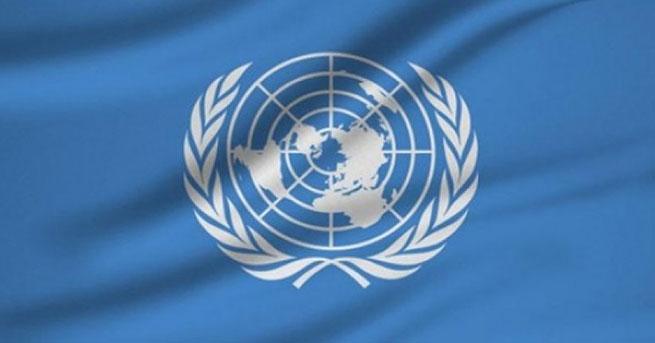BM: ABD'nin kararı endişe verici